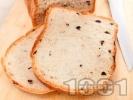 Рецепта Хляб с маслини за хлебопекарна